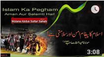 Islam ka Pegham Aman Aur Salamti Hai | Molana Abdus Sattar Sahab zaitoon tv