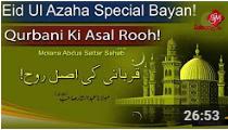 Qurbani Ki Asal Rooh Eid Ul Azaha Special Bayan | Molana Abdus Sattar Sahab zaitoon tv