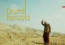 Drumi Hanzala | Beautiful Pashto Kalaam