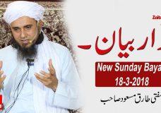 New Sunday Bayan | 18-3-2018 | Mufti Tariq Masood SB | Zaitoon Tv