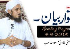 Sunday Bayan (9.9.18)