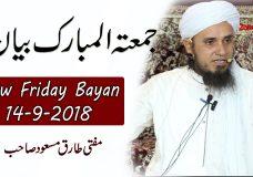 Friday Bayan (14.9.18)