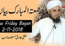 Mufti Tariq Masood | Latest Friday Bayan (2.11.18)