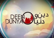 Deen O dunya – Promo