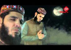 Tu Azeem Tar Hai   Hafiz Fahad Shah   New Hamd Video   HD