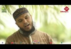 Urooj Hi Urooj He | Hafiz Abu Bakar | New Video | HD Quality