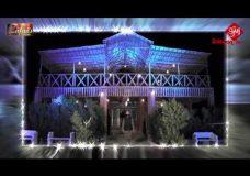 Qulhu Wallahu Ahad   Hafiz Fahad Shah   New Video   HD