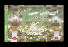 Khwab e Ghaflat | Hafiz Amanullah Qazi