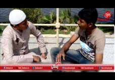 A Short Islamic Film – Two brother story