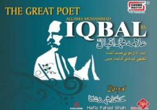 Kalam e Iqbal: Har lehza hai momin ki nai shaan nai aan – Hafiz Fahad shah