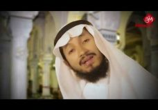 Hajj Ka Mosam Aagaya | Hafiz Amanullah Qazi | The Season of Hajj | Full HD
