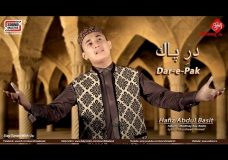 Dar-e-Pak | Hafiz Abdul Basit Hassani | New Album 1st Video | Beautiful Naat