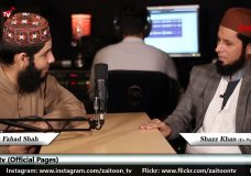 Live Exclusive Interview of Ex Pop Singer Shaz Khan with Fahad Shah