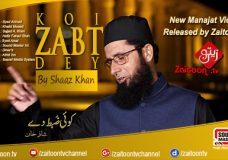 Koi Zapt Day, Shaz Khan, New Manajat Video 2017, Released by Zaitoontv