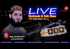 Live Nasheeds & Talk Show, Hafiz Fahad Shah (Host), Hafiz Amanullah Qazi (Guest), Zaitoontv live