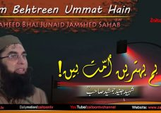 Junaid Jamshed | Hum Behtreen Ummat Hain