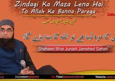 Junaid Jamshed Bayan | Zindagi Ka Maza Lena Hai To Allah Ka Banna Parega