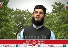 Hafiz Fahad Shah | AY KHUDA