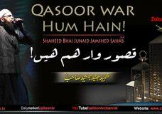 Junaid Jamshed | Qasoor War Hum Hain