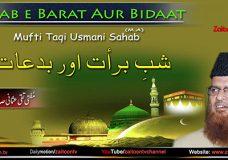 Mufti Taqi Usmani | Shab e Barat Aur Bidaat