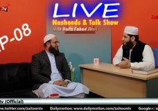 Live Nasheeds & Talk Show with Hafiz Fahad Shah | Ep-08 | zaitoontv.com