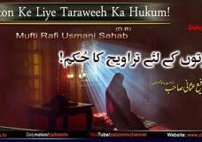 Mufti Rafi Usmani | Aurton Ke Liye Taraweeh Ka Hukum