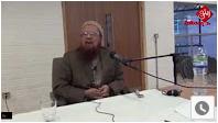 Mufti Taqi Usmani | Humari Raahen Kyun Alag Hain