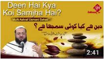 Deen Kya Hai Koi Samjha Hai | Mufti Ashraf Usmani Sahab zaitoon tv
