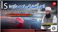 Junaid Jamshed | Is Ummat Ki Zimmedari