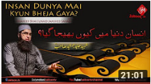 Junaid Jamshed | Insan Dunya Mai Kyun Bheja Gaya