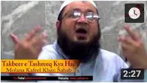 Takbeer e Tashreeq Kya Hai? | Molana Kafeel Khan Sahab zaitoon tv