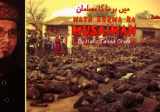 Main Burma Ka Musalman | Heart Touching and Soul Scratching Kalaam by Hafiz Fahad Shah
