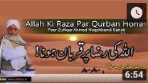 Allah Ki Raza Ke Liye Qurban Hona | Peer Zulfiqar Ahmed Naqshbandi Sahab zaitoon tv