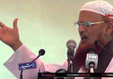 Mufti Taqi Usmani | Madaris Ke Khilaf Paopagande