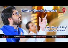 Tabeeb-u-Zamaan | Zamane Ka Ban Kar
