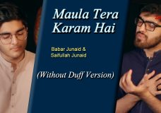 Maula Tera Karam Hai (Without Duff Version)